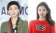 """지드래곤·제니 열애설…소속사 YG """"사생활 확인 불가"""""""