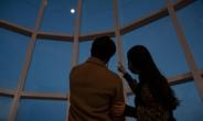 대보름 서울스카이 '달멍' 어때?…민속博에선 풍속체험