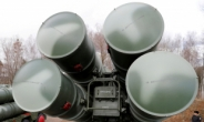 [김수한의 리썰웨펀]러시아製 S-400이 뭐길래…배치되자 미-터키 갈등, 러-일 분쟁