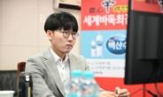 신진서 파죽의 4연승…커제만 넘으면 한국 농심배 우승