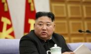 김정은, 24일 당 중앙군사위 확대회의 진행