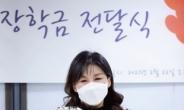 길해연, 후배 연극인들과 가족들 위해 '길해연 장학금' 기탁