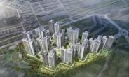 현대건설 '힐스테이트 용인 둔전역' 청약 접수