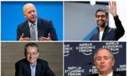 """골드만삭스·구글·인텔·AT&T 등 CEO 150여명 """"바이든표 부양책 신속 승인하라"""""""