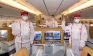 에미레이트항공, 백신 맞은 드림팀 승무원들로만 첫 출항