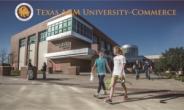 미국전문유학원 해외유학공사, 2021학년도 봄학기 토플면제 미국주립대학 입학설명회 진행
