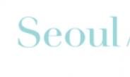 [특징주] 서울옥션, 경매 활성화 기대감에 상승세…52주 신고가