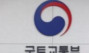 """국토부 """"매달 공급대책 내놓을 것…광명시흥 신도시 2.8만 민간분양"""""""