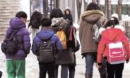 3월 등교 앞둔 아이들, 백신접종 시기는?
