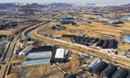 광명·시흥만 10兆…조기공급 관건은 '토지보상'