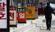국토부, 온라인 부동산 허위매물 681건 적발…과태료 예정