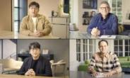 [지속가능한 K를 찾아라 ②K팝]'퍼스트 무버' K팝…글로벌 무대로 무한진화
