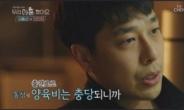 """김동성 이번엔 전처에 """"금메달 돌려달라"""" 호소 왜?"""