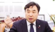 [알림] 내달 3일 '미래리더스포럼' 초청강연 개최