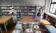 올 3월에 서울 유치원 19개원, 초·중학교 22개교 신설된다