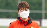 "FC서울 ""기성용 개막전 출전?…사실관계 확인이 우선"""