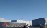 SK아이이테크놀로지, 中 창저우 지역발전 공로 수상