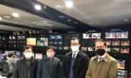 동아방송예술대학교, (주)엠비씨씨앤아이와 산학협력가족회사 협약 체결해
