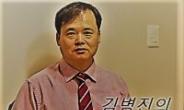 [김병진의 세상보기] '그곳엔 26일 코로나19 백신 접종 없다'