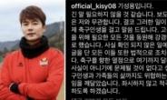 """기성용 """"좌시 안해"""" 강경대응에 피해주장측 폭로 중단 분위기"""