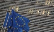 EU, 배터리산업 전주기 환경규제 적용…비관세장벽 강화