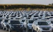 코로나 위기에 車업계도 변화바람…비대면 판매 서비스 박차