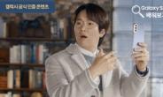 """""""갤럭시S21 단돈 5만원?""""…신학기 고개 드는 불법보조금"""