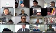 """""""고사위기 관광업계 재난업종으로 지원 필요""""…관광協-문체 회의"""