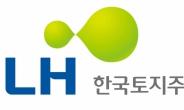 LH, '한국에서 가장 존경받는 기업' 2년 연속 1위 선정