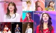 '미스트롯2' 결승 1R, 1위 양지은·2위 홍지윤·3위 김다현·4위 김태연