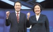박영선·안철수 '굳히기' vs 우상호·금태섭 '뒤집기'…3·1절에 '결판'