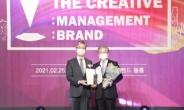 다산씨엔텍 '대한민국 창조경영 2021' R&D 경영 부문에서 3년 연속 수상