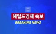 [속보] 이성윤, '김학의 사건' 수원지검에 진술서 제출