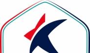 올시즌 프로축구 대회명은 '하나원큐 K리그 2021'