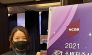 (주)월드홈닥터, '헬스케어 수면 의료기기' 의료기기 부문 브랜드 대상 수상