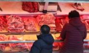 돼지고기 값은 떨어지는데 유독 삼겹살만 고공행진…왜?[식탐]