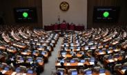 국회 통과한 '4ᆞ3 특별법'…피해자 명예 회복, 보상 길 열려