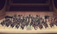 부천필하모닉, 피아니스트 박종해와 '슬라브의 낭만' 공연