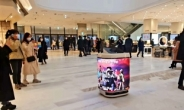 '인티그리트', '더현대 서울'에서 AI 미디어 로봇 '큐브릭' 공개