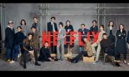 넷플릭스, 전 세계에 한국 창작 생태계 위상 높인 주역들을 소개하다