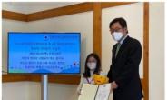 다솜한국학교, 재외동포문학상 및 그림일기대회 상장 전수식 참석