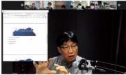 싱가포르 토요한글학교, 경희대 조현용 교수 특강 등 새로운 한국어교육 워크숍 개최