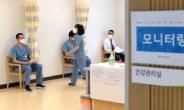[코로나19 백신접종 첫 날] 인천서 2명 이상증상…2시간 뒤 호전