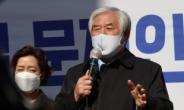 """與 """"보수단체 '3·1절 집회'로 국민생존 위협…즉각 철회를"""""""