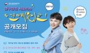 대학 연구실 안전관리 강화…과기정통부 '연애인(硏愛人)' 공개모집