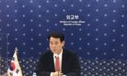 """""""한미 방위비 분담금 문제, 새 협정에 근접"""" WSJ"""