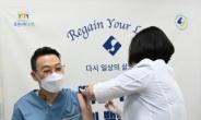 백신 접종 첫날 1만8489명 AZ백신 접종