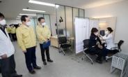 """정 총리 """"11월 집단면역 목표…국가적 역량 총동원"""""""
