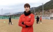 '성폭력 의혹' FC서울 기성용, 전북과 개막전 선발 출전