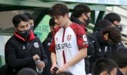 """'기성용 초등 성폭력' 폭로 변호사 """"증거 조만간 공개"""""""
